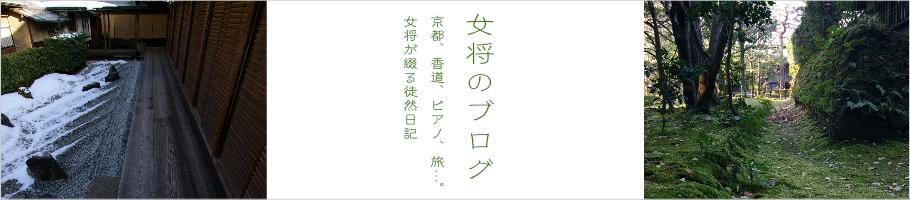 間野多平商店ブログ